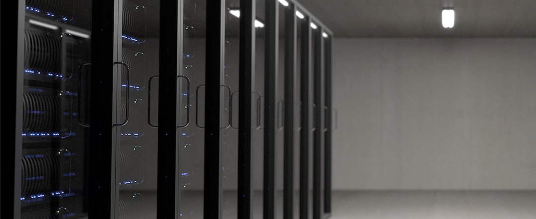 image of a data centre